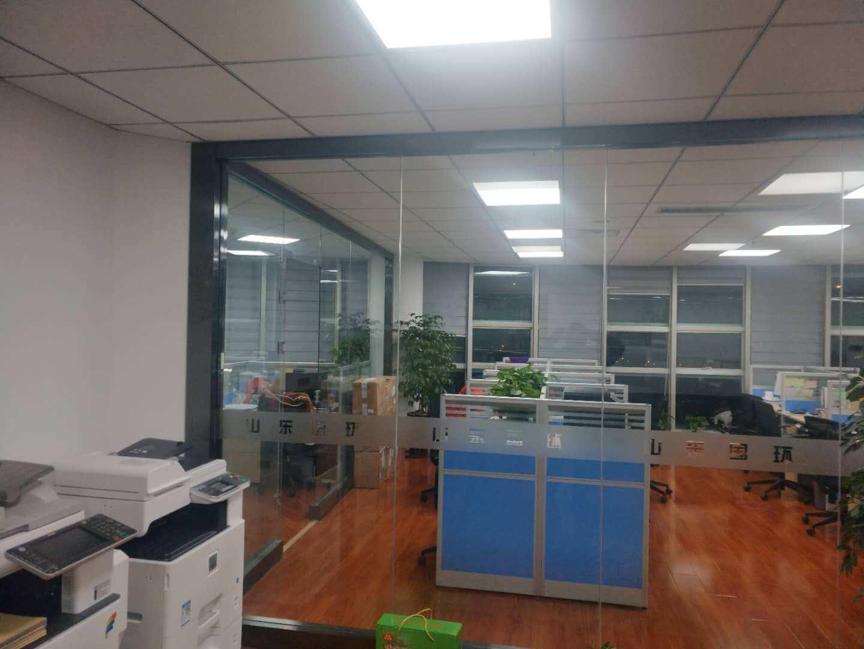 财富广场办公室装修效果
